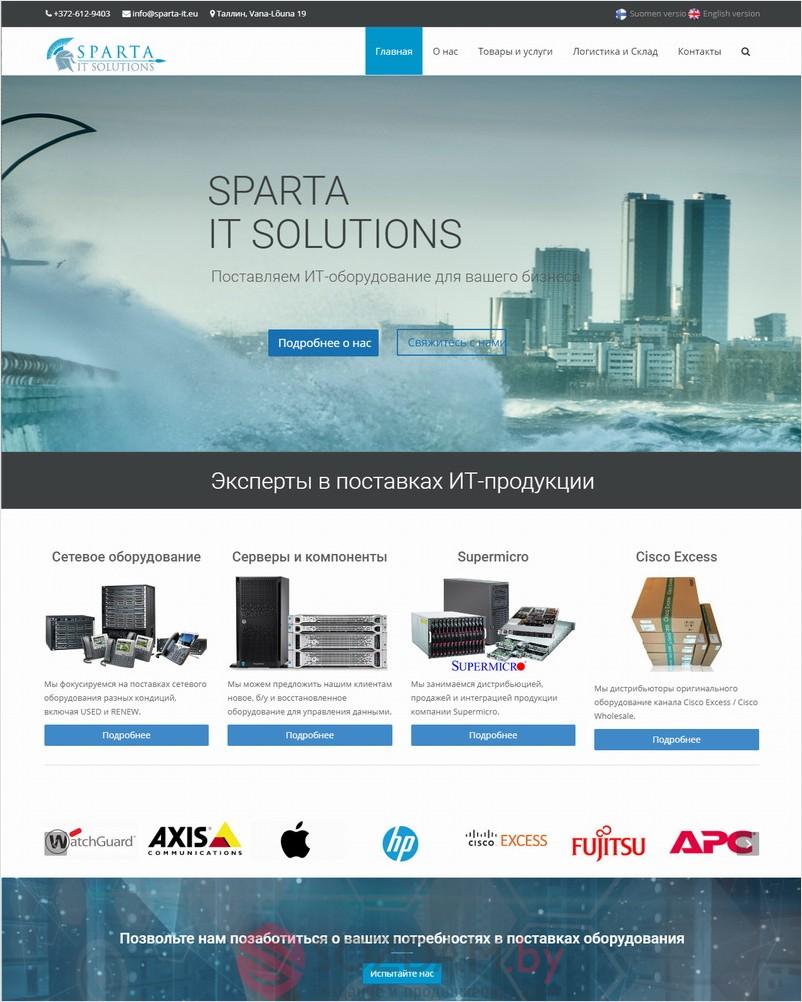 Sparta-it.su — Корпоративный сайт