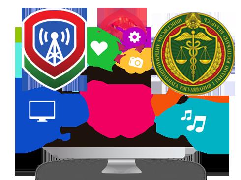 заканодательство Беларуси об интернет-торговле