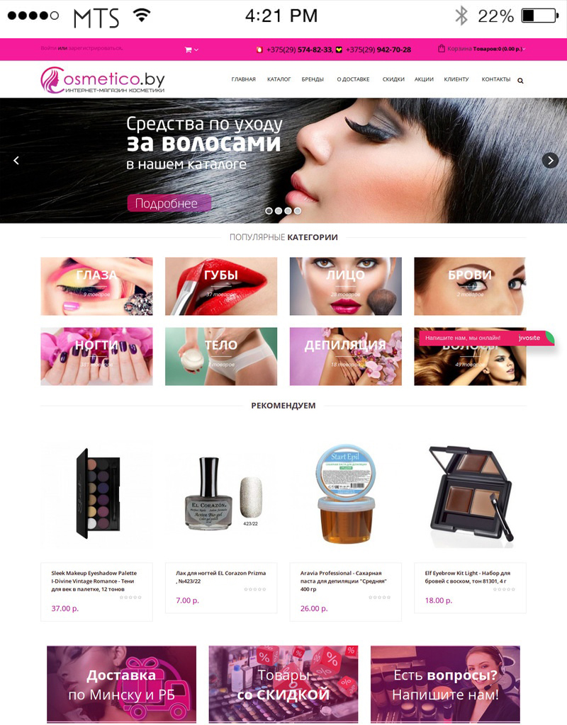 slide-cosmetico