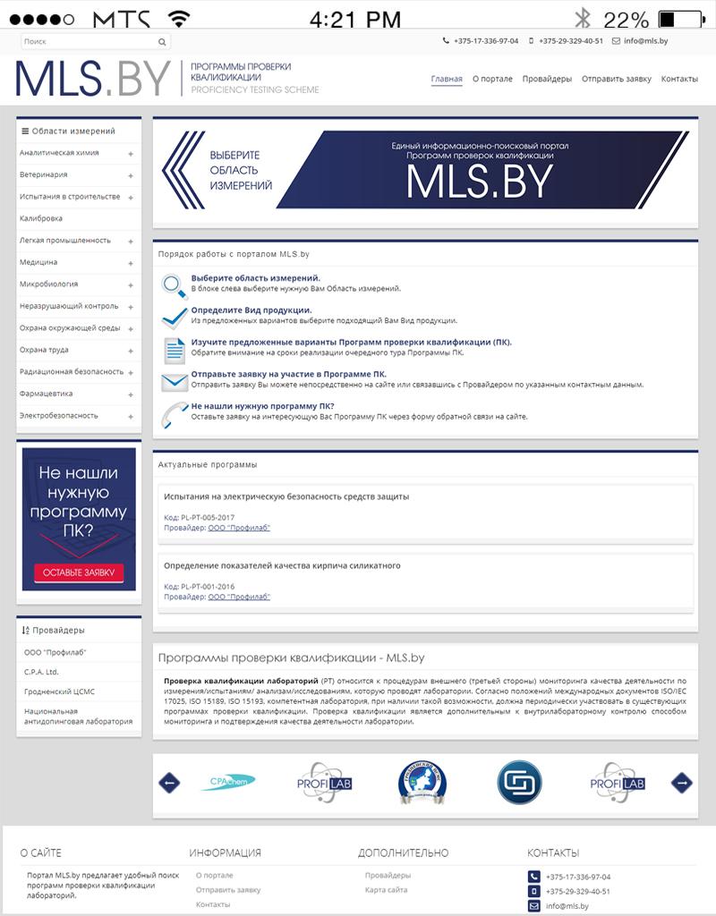 slide-ptMLSby